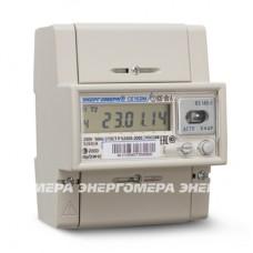 Счетчик электроэнергии однофазный многотарифный CE102M-R5