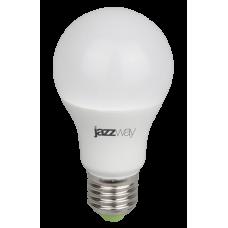 Светодиодная лампа для растений 9 вт ppg A60 agro